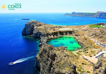 Weekend тур о.Родос Греция