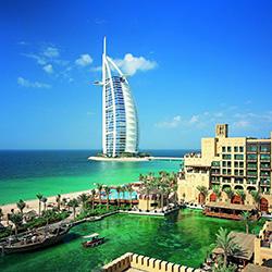 Туры в ОАЭ в 2017 году, отдых в отелях всё включено по лучшей цене.